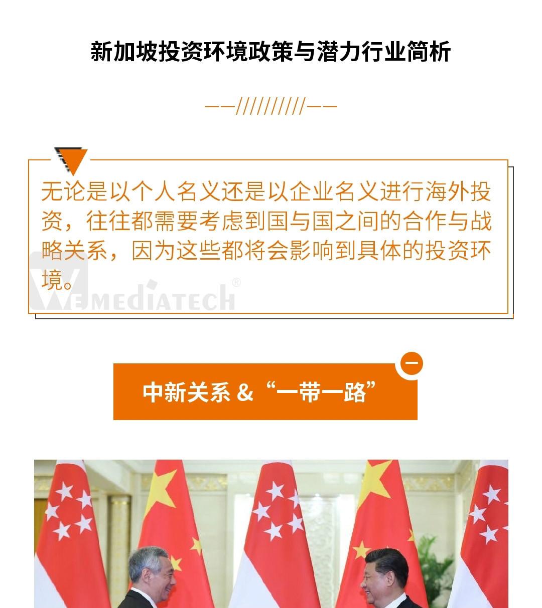 xingye1_qietu_1.jpg