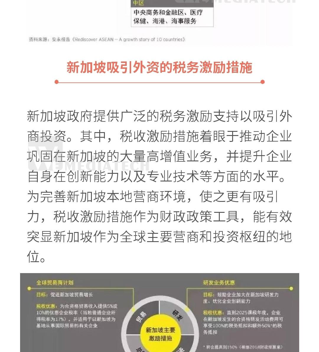 xingye2_qietu_2.jpg
