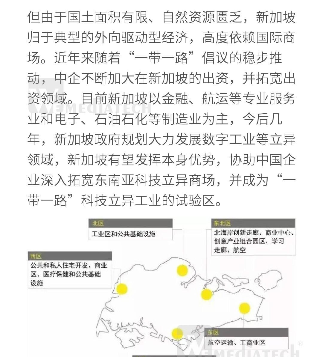 xingye2_qietu_1.jpg