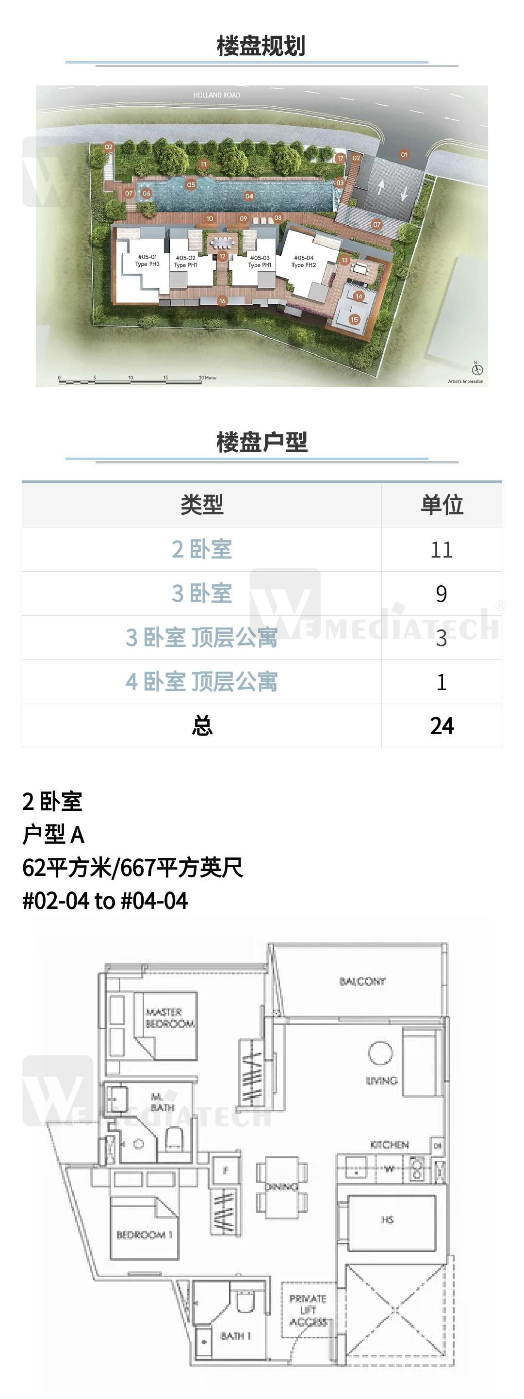 MRhx1_qietu_1.jpg