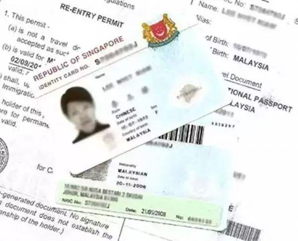新加坡移民政策是否宽松?拿永居难吗?1513.png
