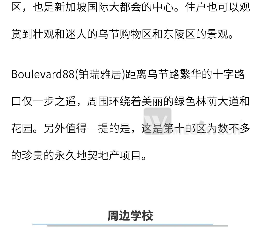 b88 (11).jpg