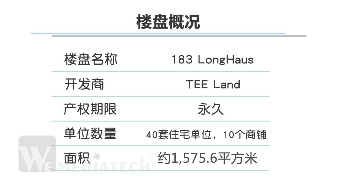 183 LongHaus 6.jpg