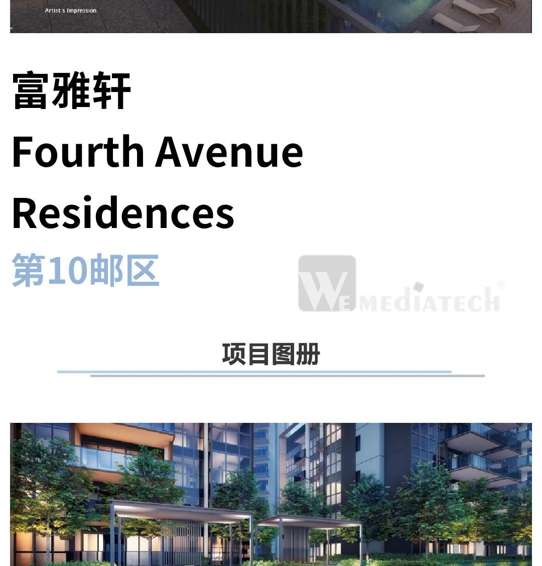 fourth (2).jpg