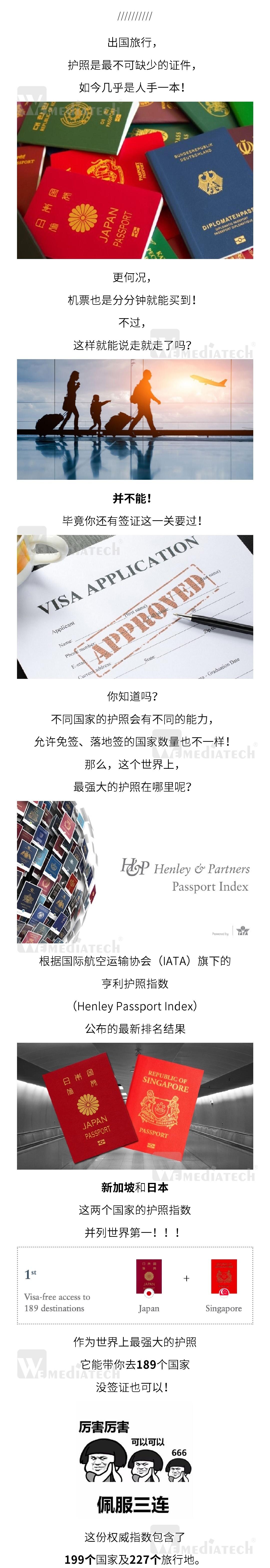 新加坡护照1 - 副本.jpg
