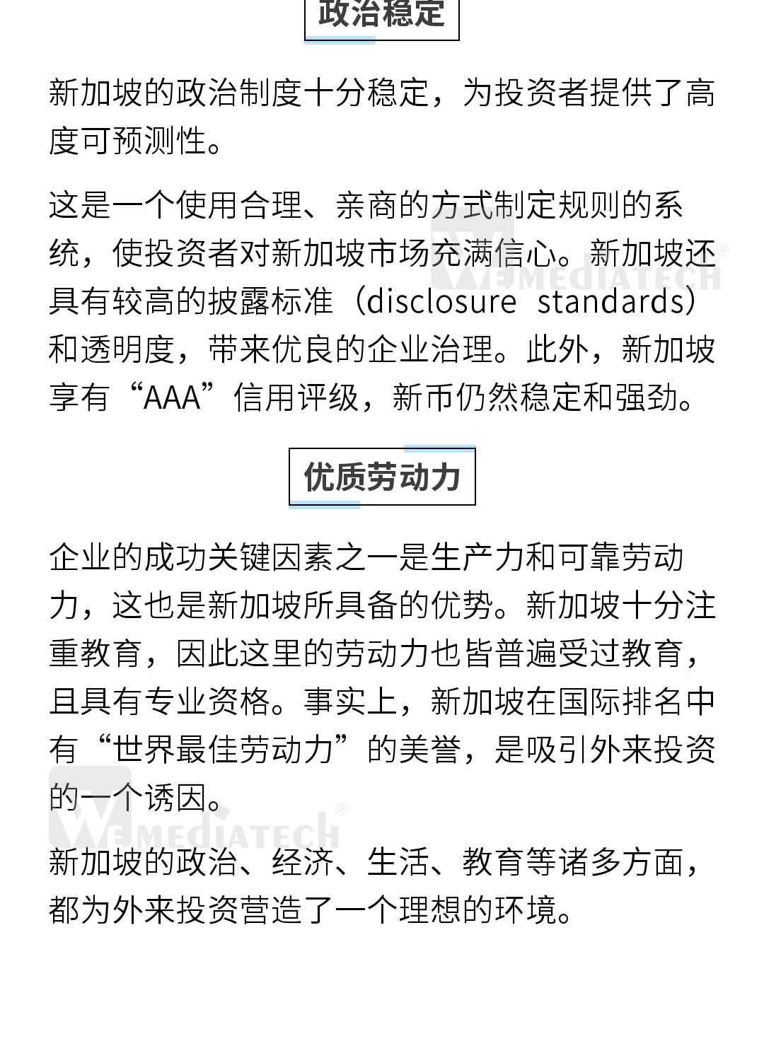 投资开公司 (7).jpg