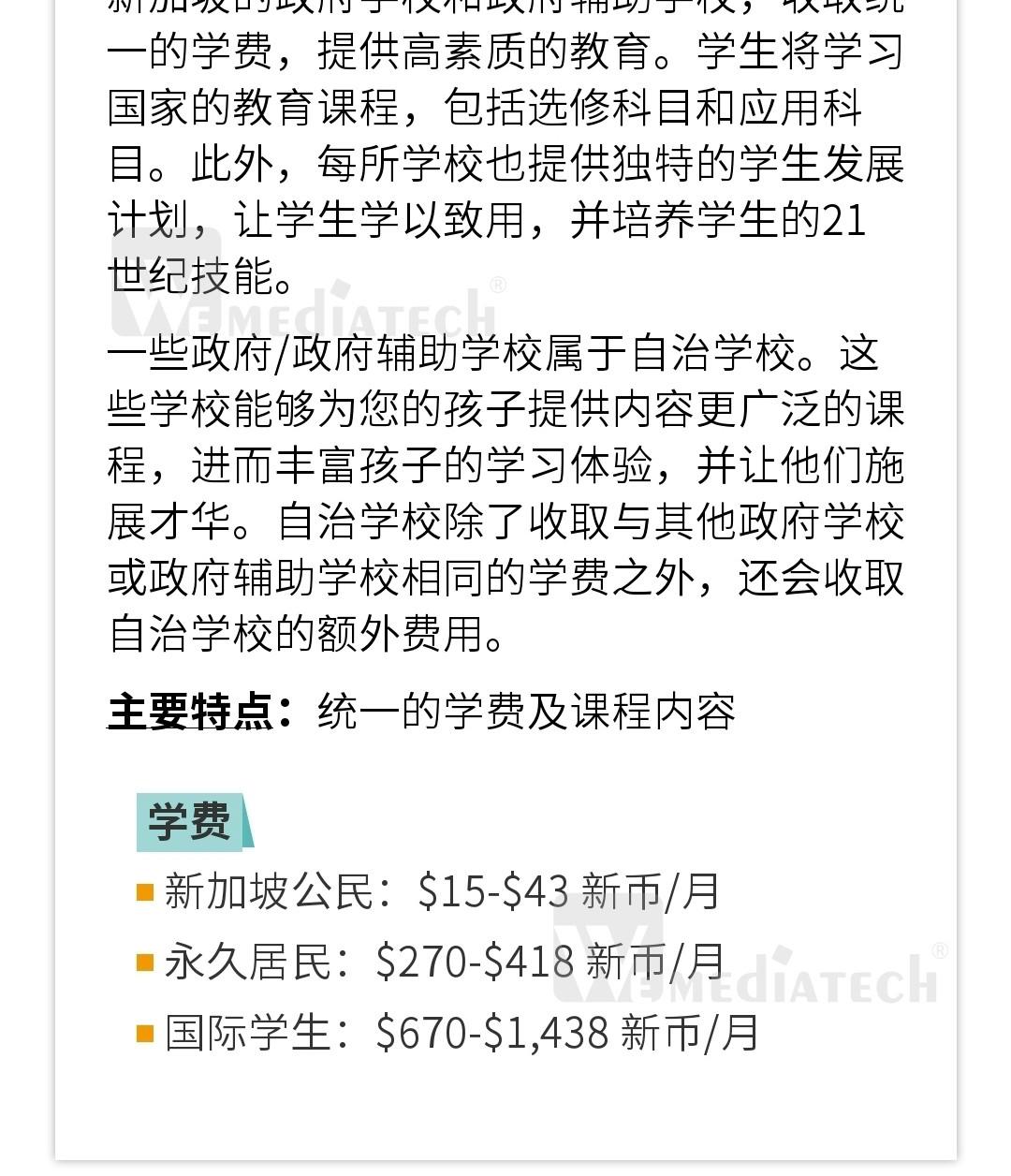 zhongxue-2_qietu_5.jpg