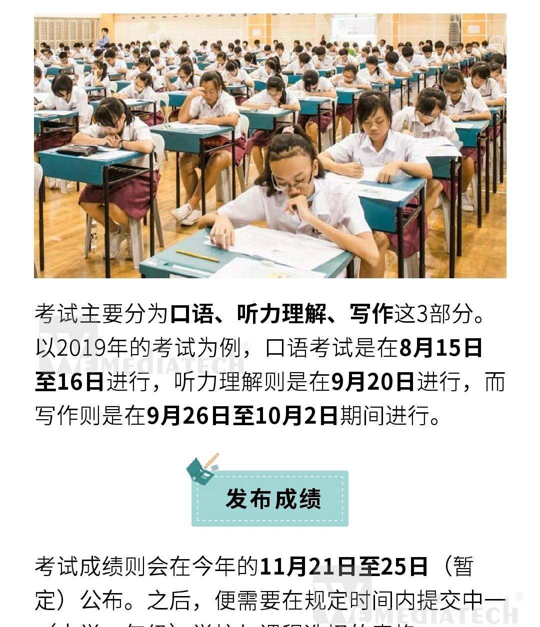 zhongxue-2_qietu_1.jpg