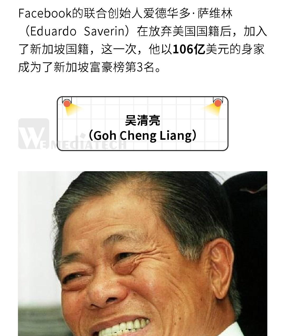 fuhao-2_qietu_1.jpg