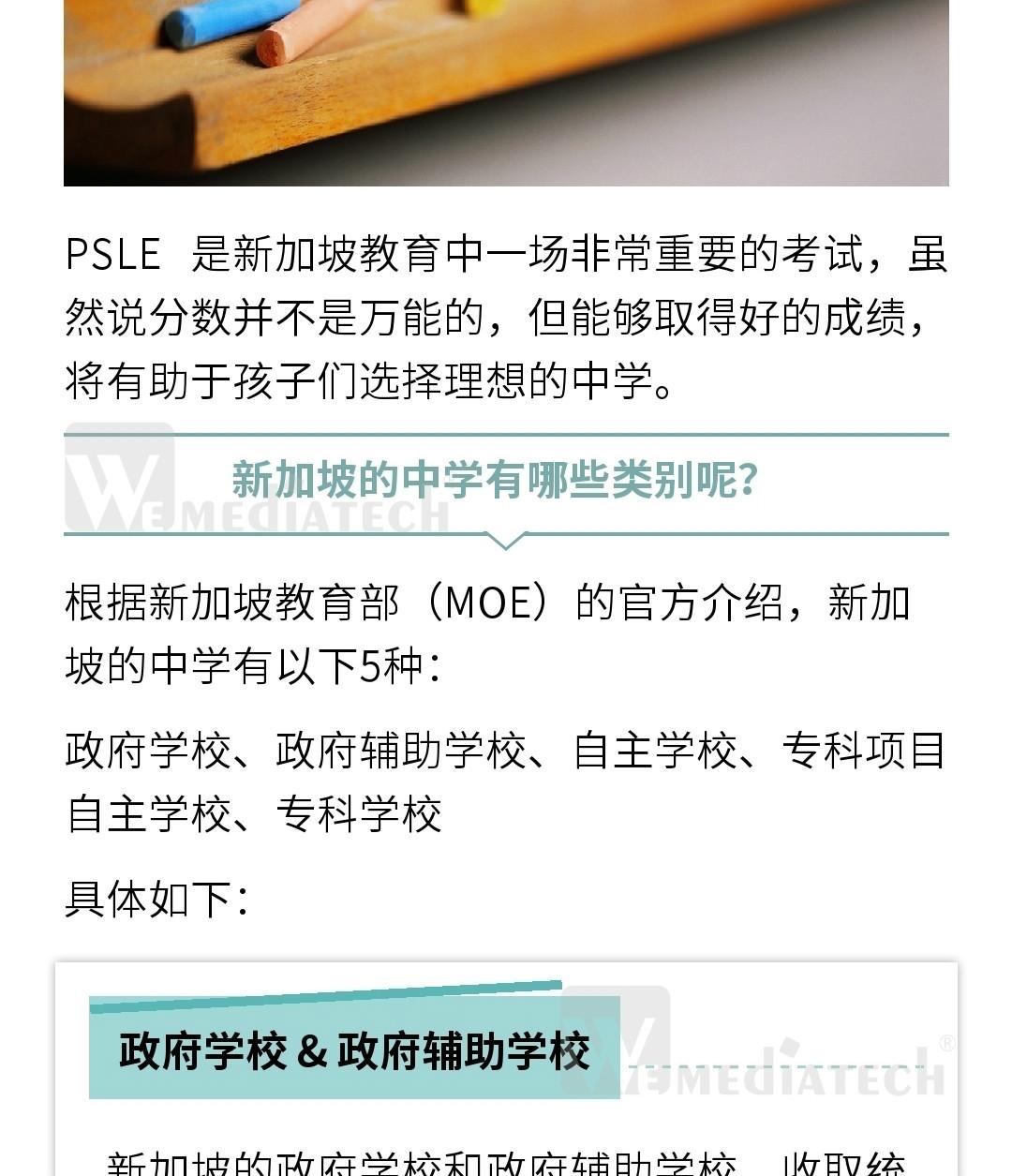 zhongxue-2_qietu_4.jpg
