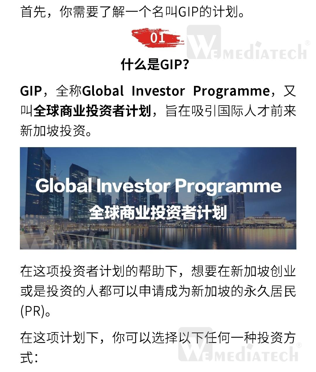 投资移民_2.jpg