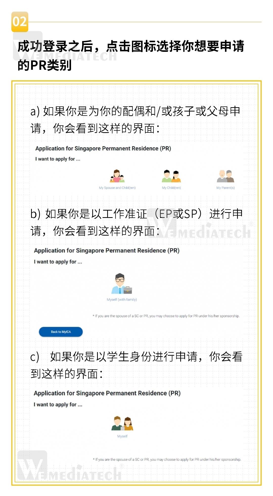 中文-5.jpg