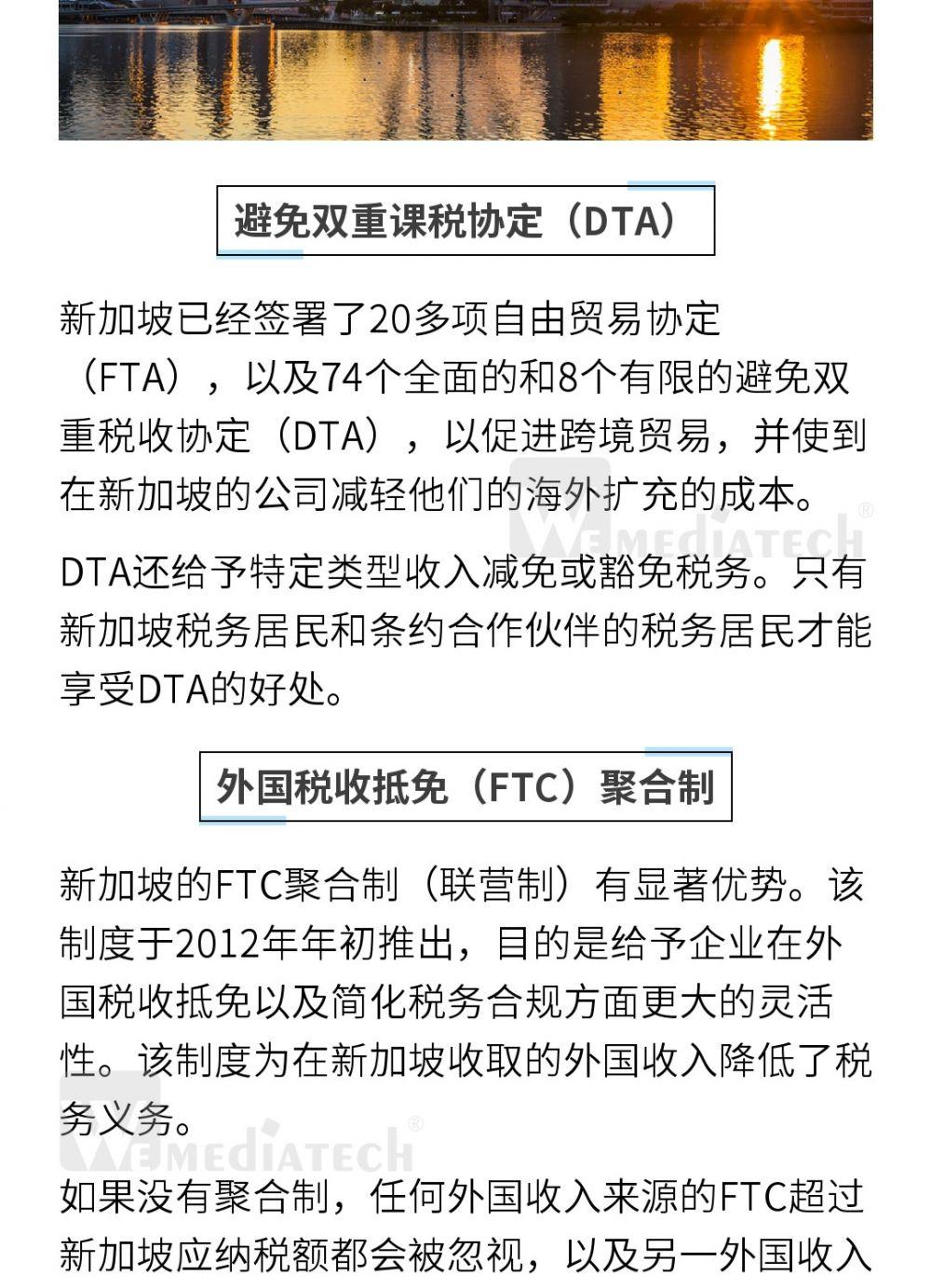 投资开公司 (4).jpg