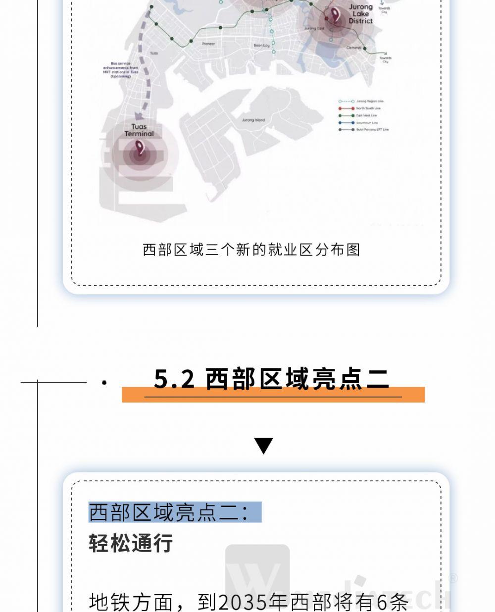 规划二 (6).jpg